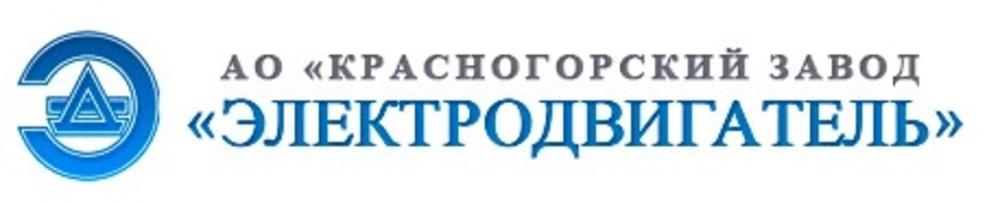 Красногорский завод эл двигатель директор фото